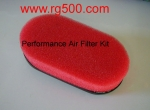 Replacement Foam Individual Filters
